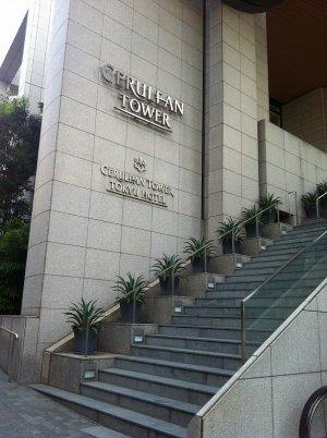 渋谷にあるセルリアンタワー東急ホテルでも素敵なアフタヌーンティーが楽しめます。