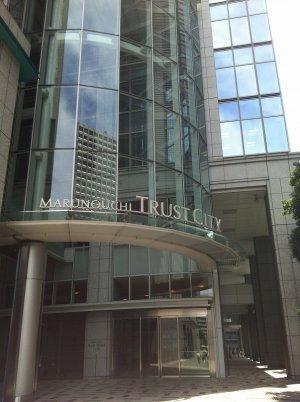 シャングリ・ラ ホテルは東京駅のすぐ近く。MARUNOUCHIトラストシティーに入っています。