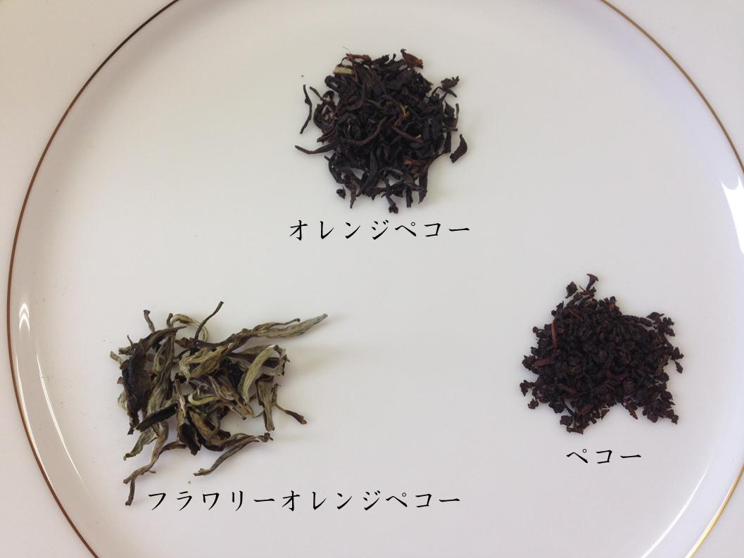 大きい茶葉の例
