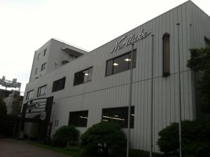 ノリタケの森 クラフトセンター ミュージアム