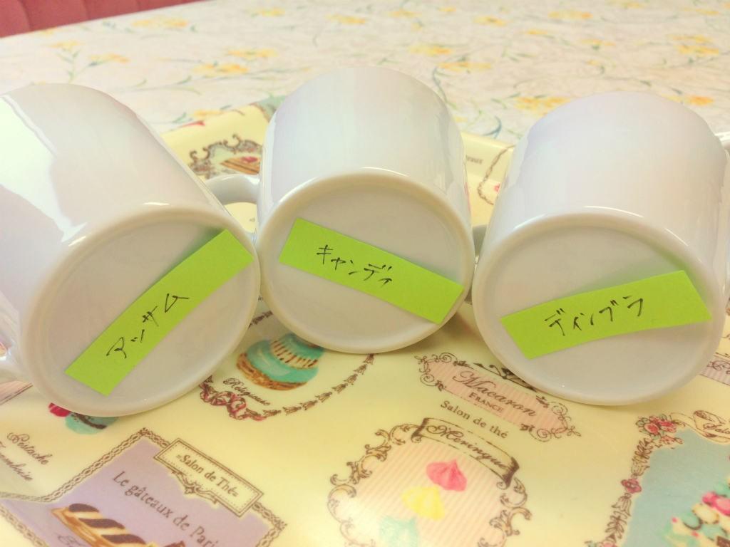 ①テイスティングカップの底に紅茶名を書いたふせんを貼る。