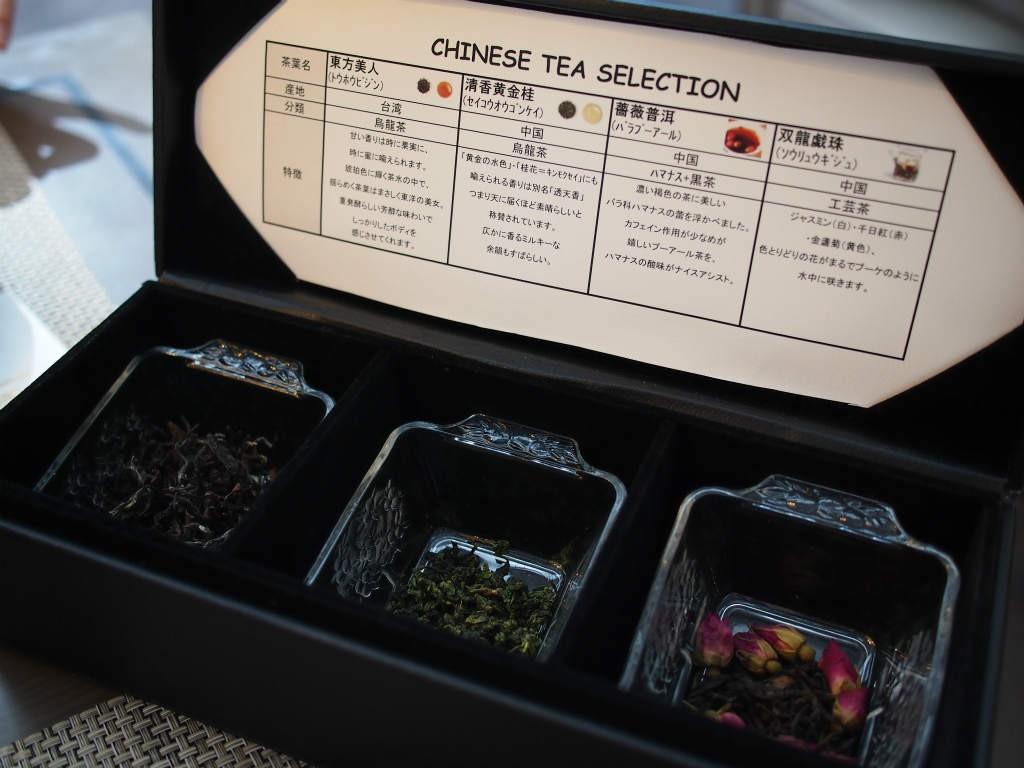 こちらは中国茶
