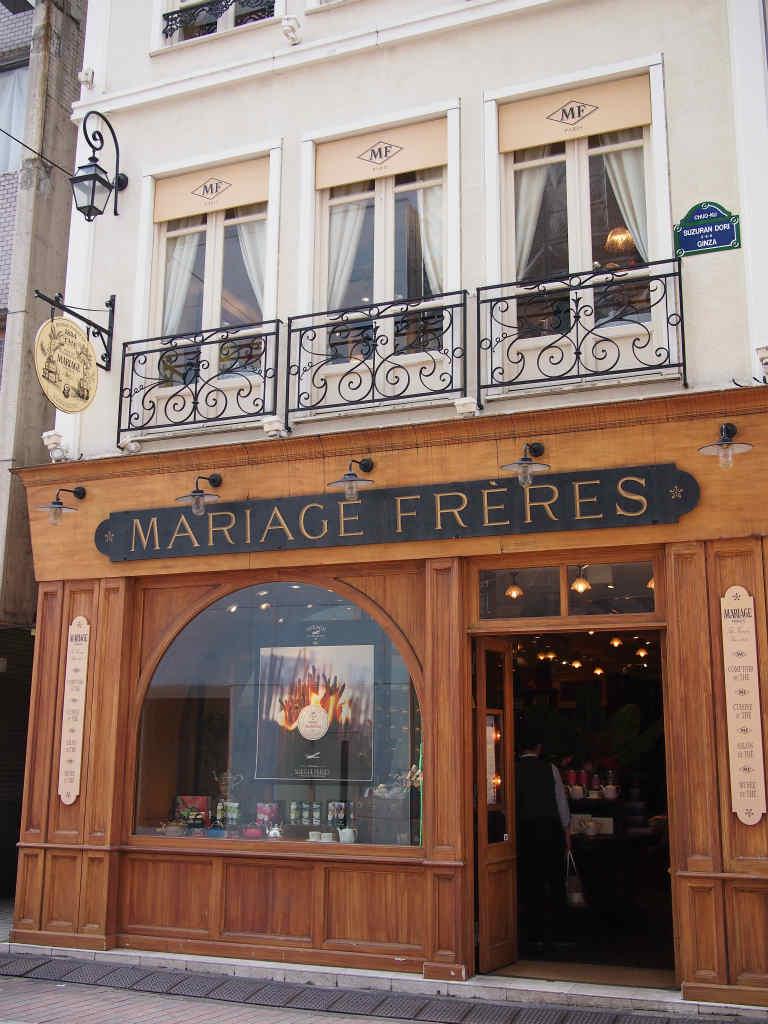 マリアージュフレール銀座本店の外観 パリのマレ本店と同じような雰囲気です。地下には紅茶博物館もあります。