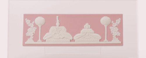 〈ウェッジウッド〉ジャスパー 雛ドール プラーク ピンク