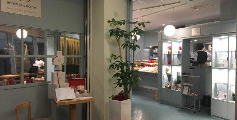 <六本木>パリの老舗の紅茶店ベッジュマン&バートン サロン・ド・テ レポート