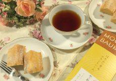 はちみつ香るマウントバームに合う紅茶は?