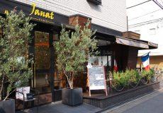<表参道>JANAT(ジャンナッツ)サロン・ド・テ レポート