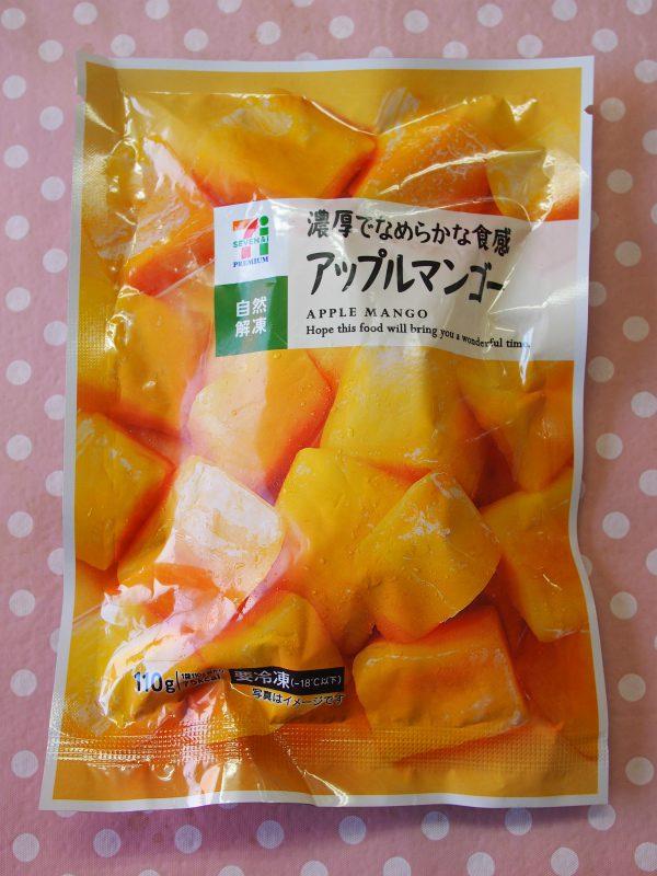 今回使ったアップルマンゴー。110g200円