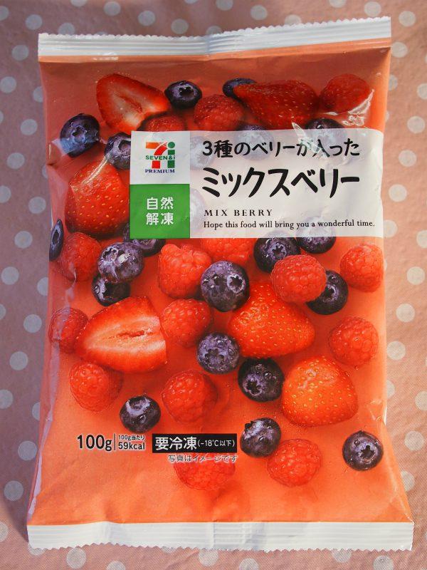 3種のベリーが入ったミックスベリー100g213円