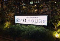 <赤坂>季節のお花付きのセットもある!AOYAMA FLOWER MARKET TEA HOUSE 赤坂Bizタワー店