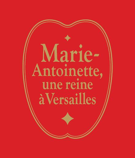 マリー・アントワネット展 通常版 図録 表紙