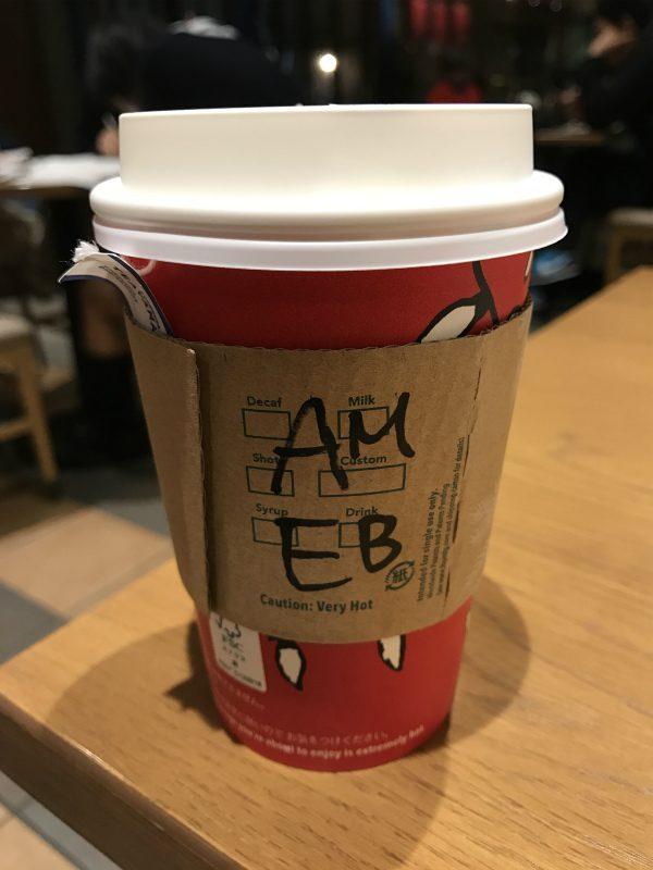 AMEBとはALL MILK ENGLISH BREAKFAST の略です。