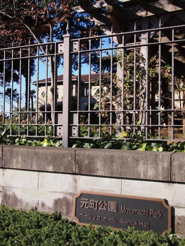 ベーリックホールは山手西洋館の中で一番大きいお屋敷だそうです。