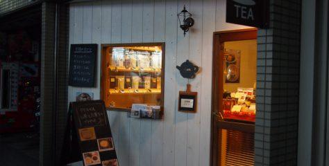 <石川町>セイロン紅茶専門店ミツティー でモルドワインティーを飲んできました。