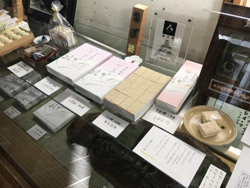 店内のショーケースにはシンプルだけど、丁寧に作られているのがわかる和菓子が並んでいます。