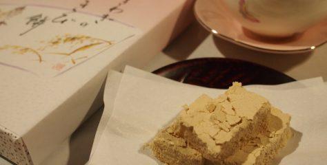 <紅茶とお菓子のマリアージュ>熱海 本家ときわぎの「きび餅」の合う紅茶は?