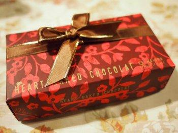 ラ・ メゾン アンソレイユターブルのハートのベイクドショコラ。お土産やプレゼントにぴったりなお菓子です。