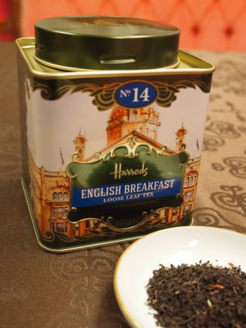 harrods englishbreakfast