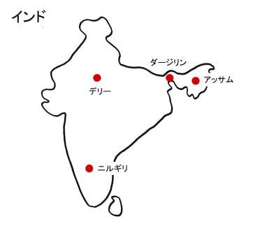 インドの紅茶産地ダージリン、アッサム、ニルギリ、それとインドの首都デリーの場所を示した地図