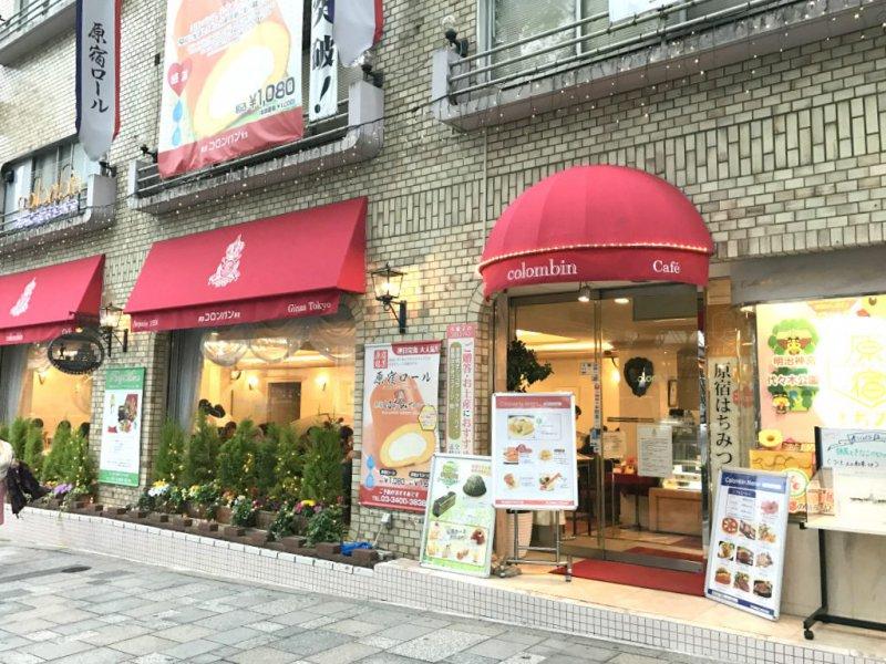 原宿本店サロン