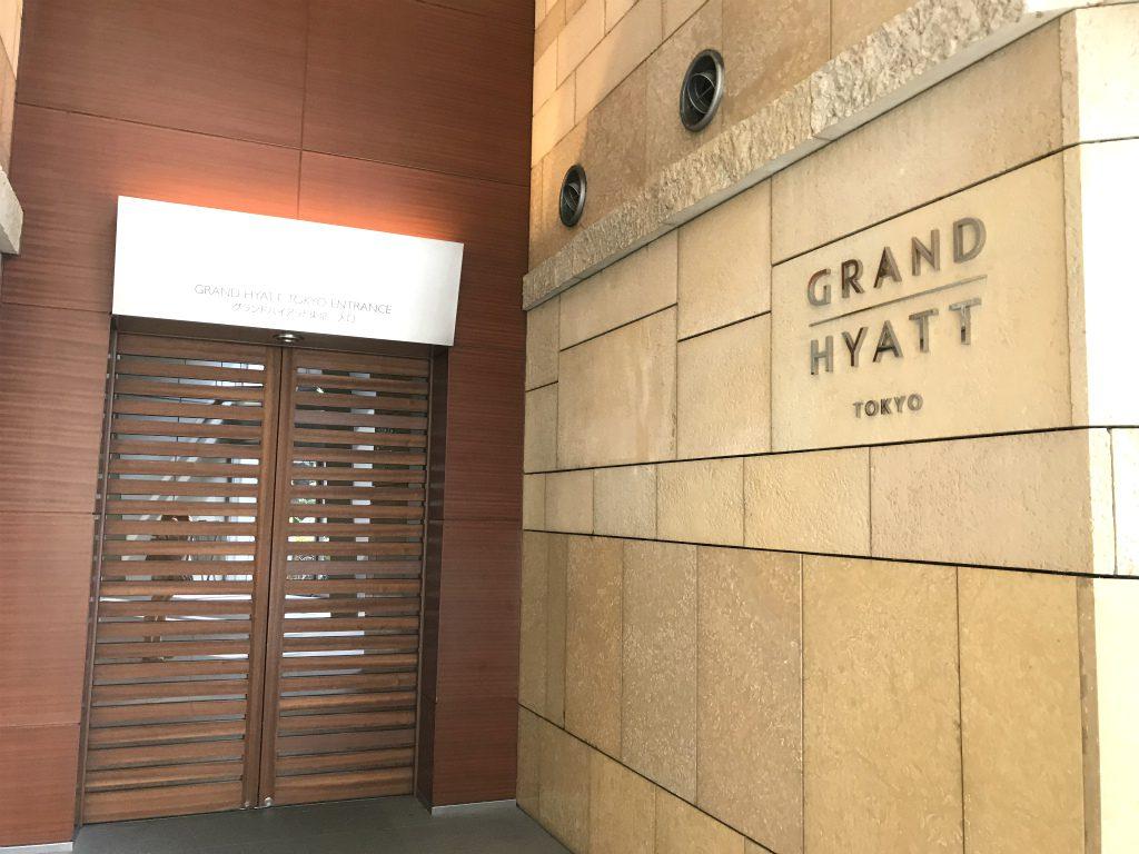 六本木ヒルズからのグランドハイアットの入り口