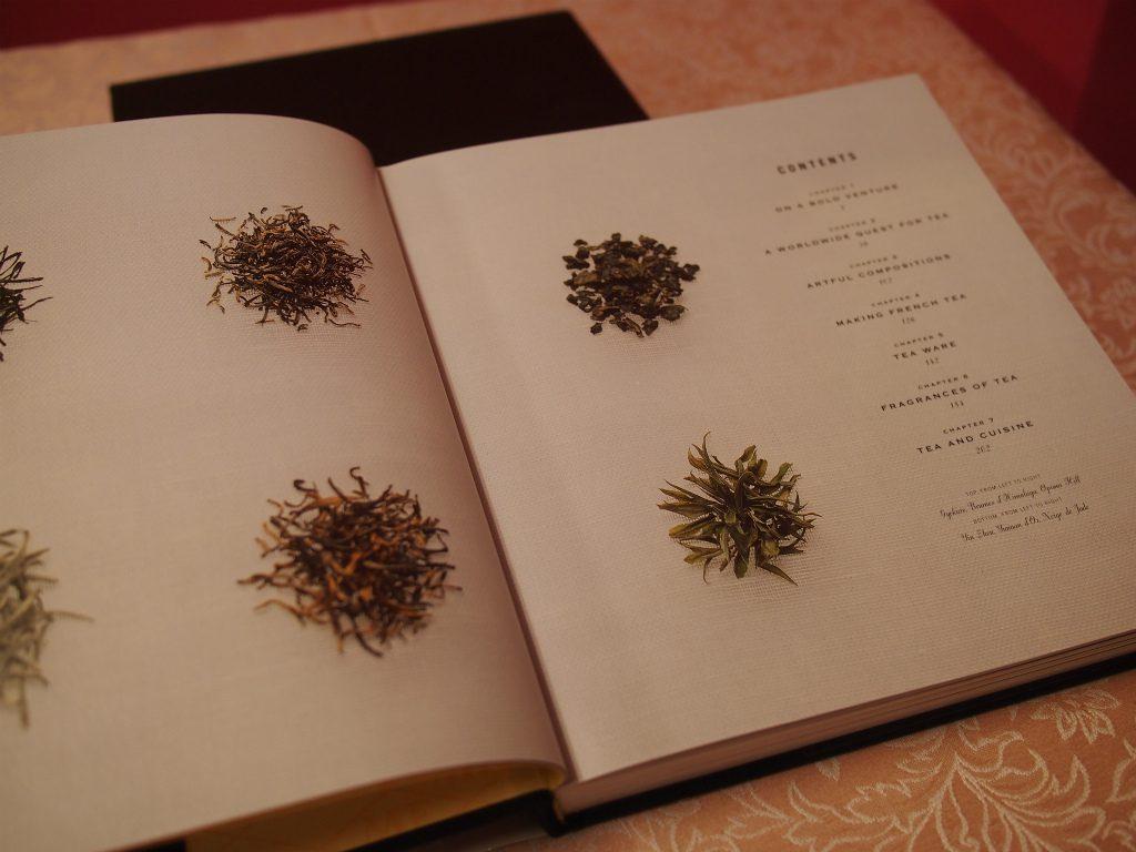 美しい茶葉の写真のページもあります。