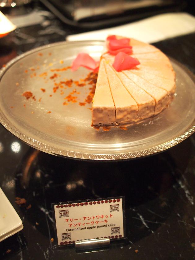 マリー・アントワネット アンティークケーキ(アップルパウンドケーキ)