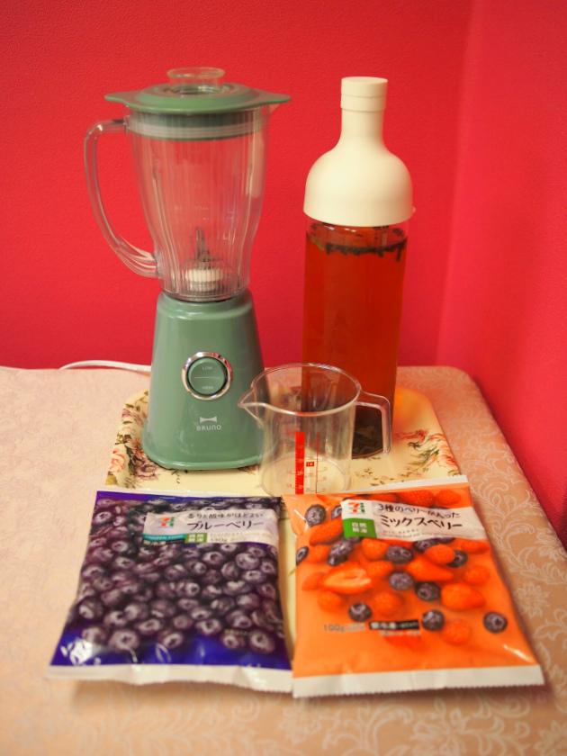 冷凍ブルーベリーと冷凍ミックスベリーはコンビニエンスストアで売っているものを使うと簡単です。
