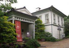<長崎>グラバー園のなかにある洋館喫茶 「自由亭喫茶室」レポート