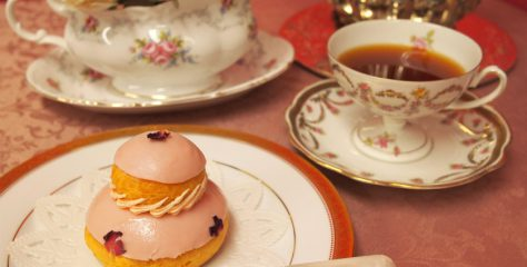 laduree religieuse dimbula whole
