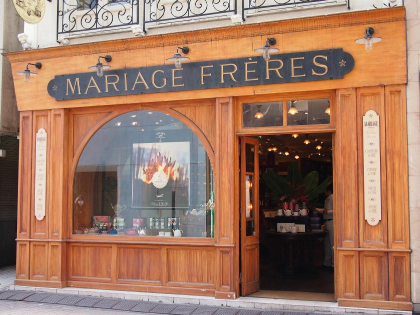 mariagefreres ginzahonten2015