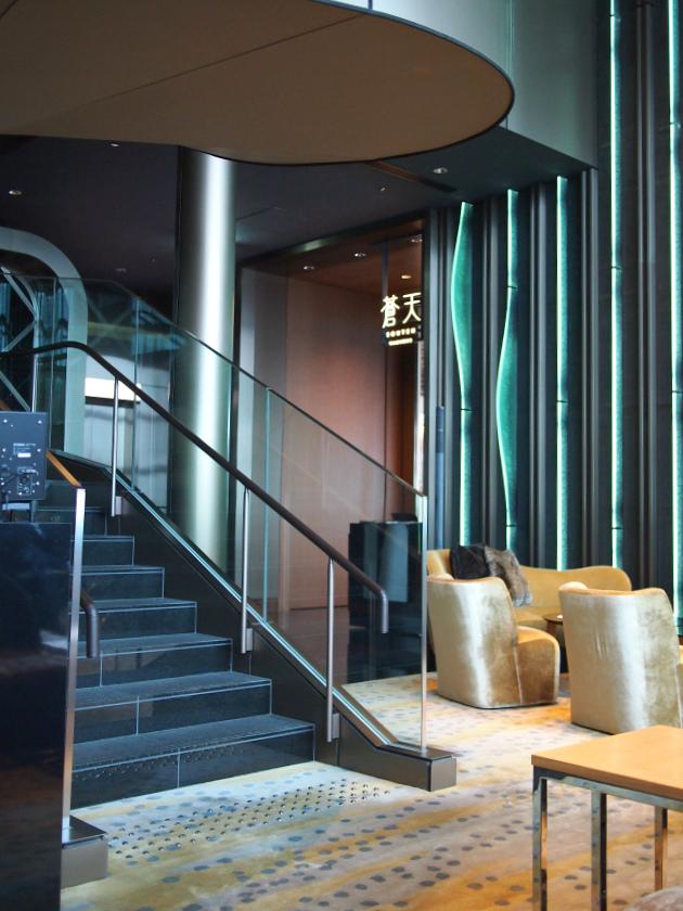 手まり寿司アフタヌーンティーはレヴィータのお隣の和食レストラン「蒼天」で作られています。