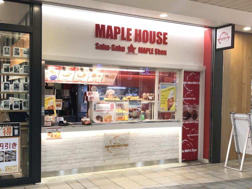 こちらは上野駅のメープルハウス