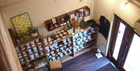tea store interior2017