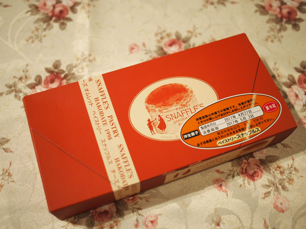 チーズオムレットのパッケージ