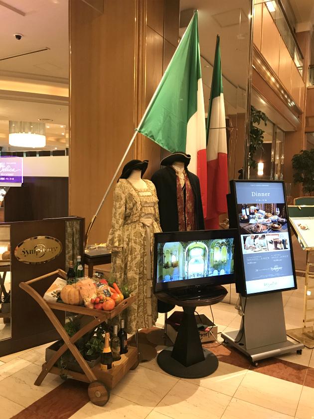 シェフズダイニング「シンフォニー」のエントランス。今月はイタリアンフェアなのでイタリア風のオブジェが飾られていました。