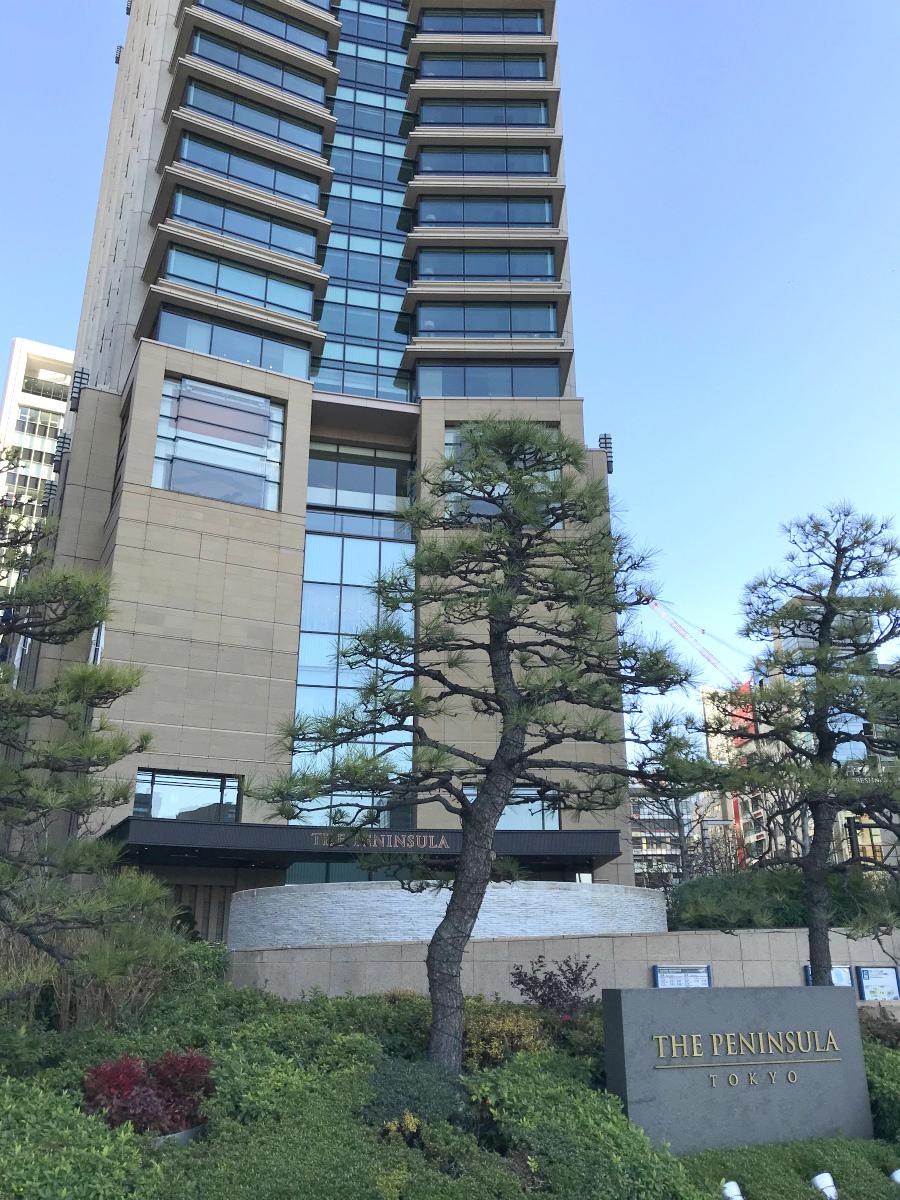 ザ・ペニンシュラ東京の正面