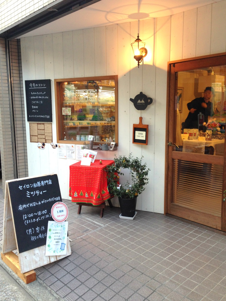 横浜にあるミツティーのお店のエントランス。最近リニューアルしたので、少し変わっているかも