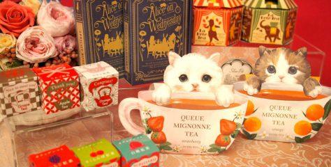 tea gift image