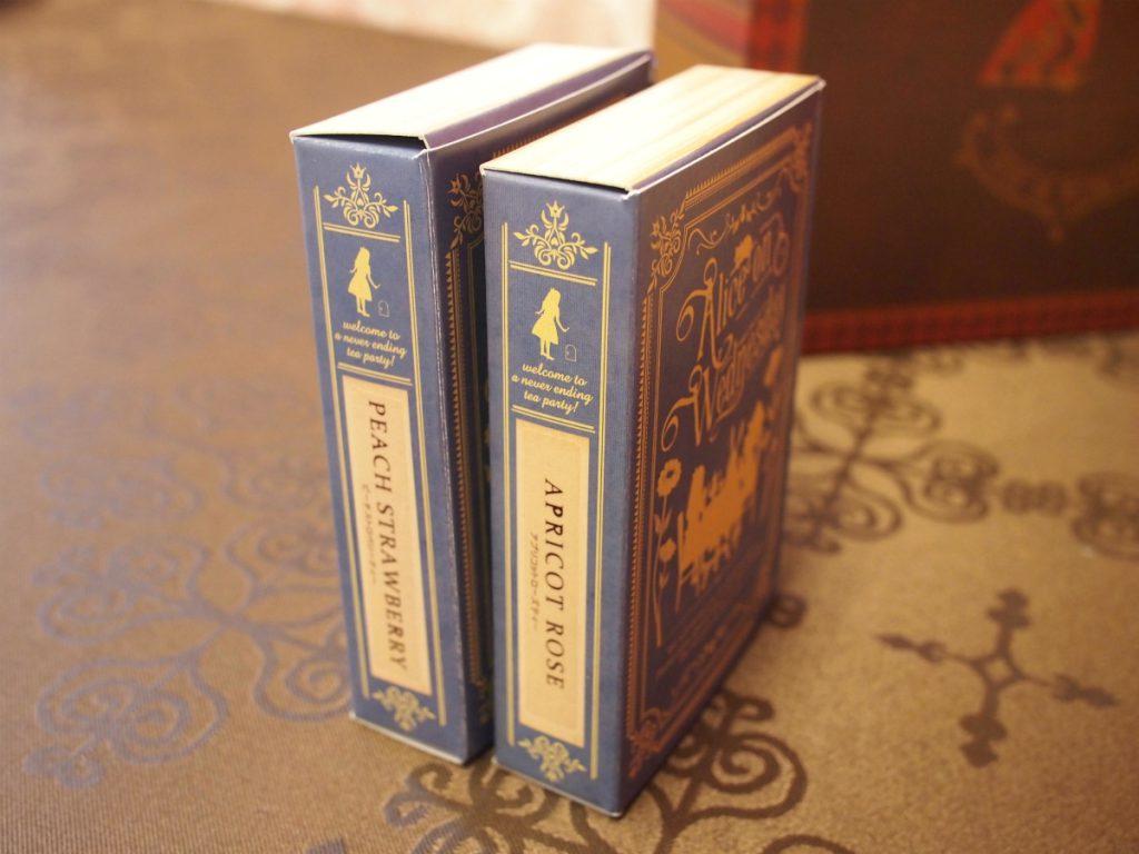本の様なボックスが可愛いです。