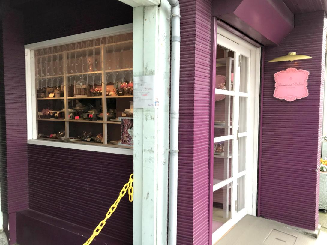 御成通りの脇道にある可愛いスコーン屋さん「ダイアモンドケークス」