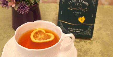 float lemon tea gokase1