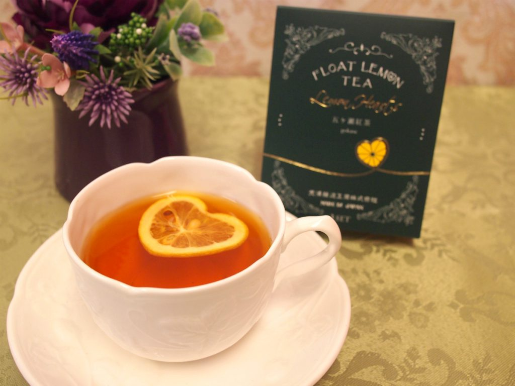 float lemon tea gokase1