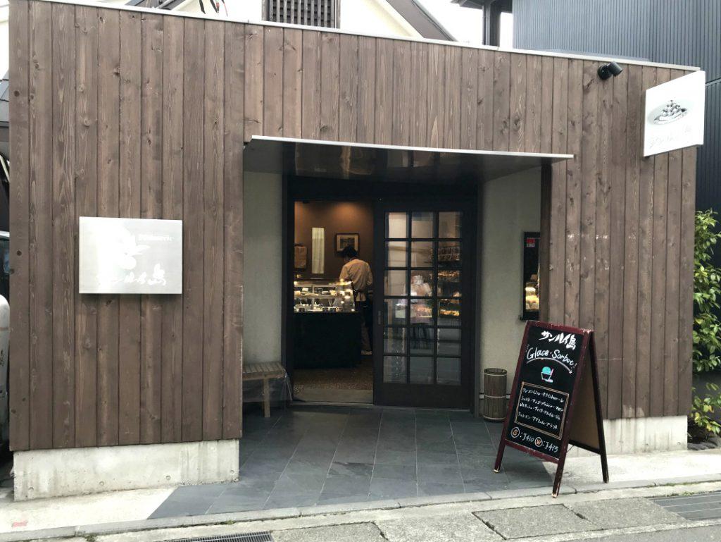 サン・ルイ島本店。数年前に鎌倉山から移転したそうです。