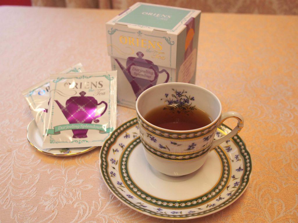 oriens tea13