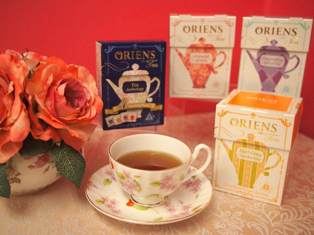 オーリエンスの紅茶