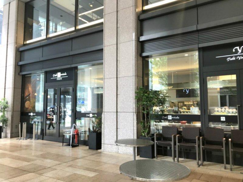 トシヨロイヅカ京橋店