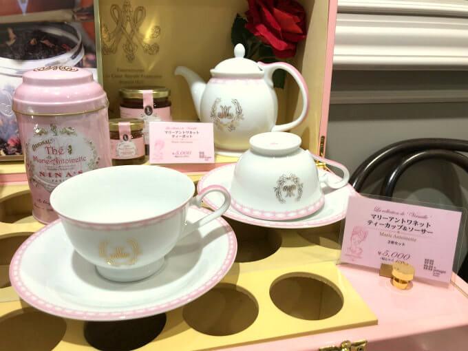 ninas shinjuku afternoontea teaware3