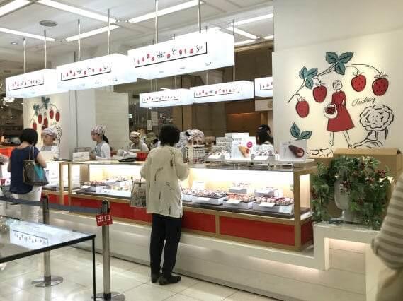 オードリー高島屋日本橋店。いつ行ってもお客さんが大勢います。