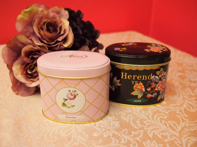 herend tea image1